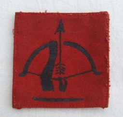 British WW2 Anti Aircraft Command Formation Patch. ref.no.ML59